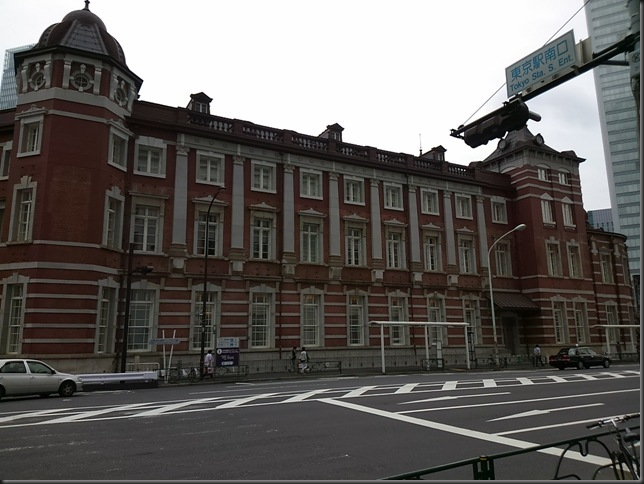 Photos From Tokyo station 9-13-14