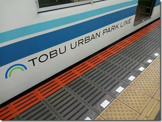 Tobu Noda and Urban Park Line 4-18-17 (2)