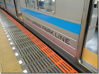 Tobu Noda and Urban Park Line 4-18-17 (3)