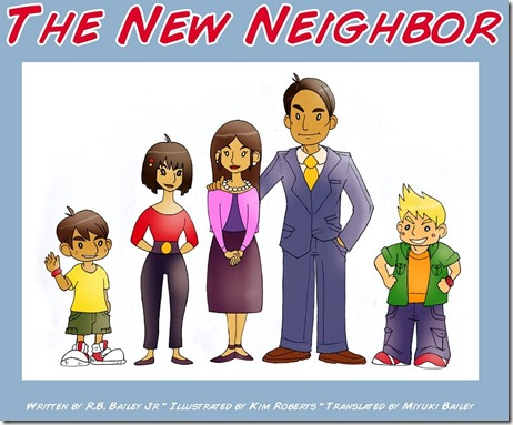 The New Neighbor Title Page